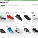inflammable-bietet-den-air-max-im-onlineshop-an